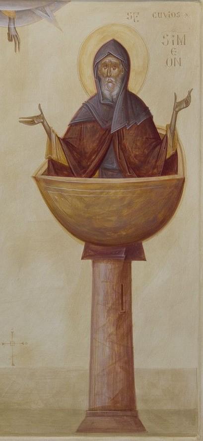 sf. simeon stalpnicul